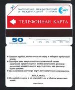 MMT 4 - 50u INSTRUCTIONS 1995 URMET NEUVE RUSSIE URSS Russia - Russie