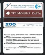 MMT 6 - 200u INSTRUCTIONS 1995 URMET NEUVE RUSSIE URSS Russia - Russie