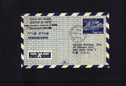 Israel Interesting Aerogramme - Covers & Documents