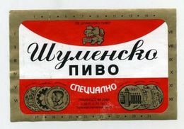 Choumensko Pivo Specialno - Etiquette De Bière Bulgare - Bulgarian Beer Label - Beer