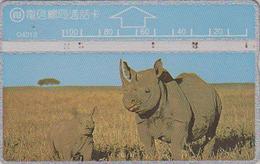 Télécarte Magnétique TAIWAN FORMOSE - Animal - RHINOCEROS - RHINO Phonecard - NASHORN Telefonkarte  - 59 - Jungle