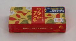 Satsuma Imo Caramels ( Seika Foods ) - Other Collections