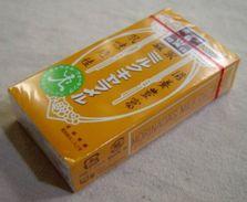 Morinaga's Milk Caramels - Other