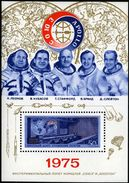 USSR Russia 1975 US America Apollo Soyuz Space Mission Explore Astronauts Cosmonaut Sciences Stamp MNH Mi BL105 SG 4414 - Space
