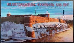 Russia, 2017, Mi. 2458 (bl. 249), Sc. 7839, The 525th Anniv. Of Ivangorod Fortress, MNH - 1992-.... Federation