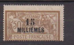 ALEXANDRIE           N°    57       NEUF AVEC CHARNIERES        ( Ch    47    ) - Alexandrie (1899-1931)
