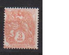 ALEXANDRIE           N°    75     NEUF AVEC CHARNIERES        ( Ch    51    ) - Alexandrie (1899-1931)