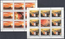 1987 Sheets Mnh ** Yugoslavia Fire Brigade And Prevention - 1945-1992 República Federal Socialista De Yugoslavia