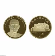 China -2016- Sun Yat-sen 150th Annv Of Birth Brass Coin 5 Yuan -UNC - China