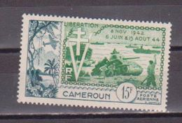 CAMEROUN                N°    PA   44     NEUF AVEC CHARNIERES        ( Ch     107   ) - Cameroun (1915-1959)