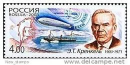 Russia 2003 Polar Explorer Krenkel Ships 1v MNH - Polar Philately