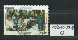 KAMBODSCHA MICHEL 2314 Rundgestempelt Siehe Scan - Camboya