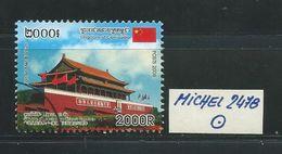 KAMBODSCHA MICHEL 2478 Rundgestempelt Siehe Scan - Cambodge