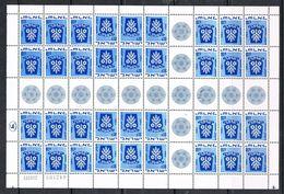 ISRAEL N°382Af N** EN FEUILLE DE 36 TIMBRES PREVUE POUR LA CONFECTION DE CARNETS - Neufs (avec Tabs)