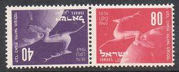 ISRAEL N°27a N** - Ungebraucht (ohne Tabs)