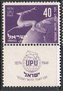 ISRAEL N°27 N**  Avec Tab - Israel