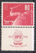 ISRAEL N°28 N**  Avec Tab - Israel