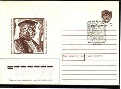 F. Skoryna 500th Anniversary Mint Russia USSR Cover 1990 Special Cancel #3614 - 1923-1991 URSS