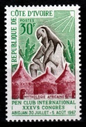 Ivory Coast, PEN Club International, 1967, MNH VF - Ivory Coast (1960-...)