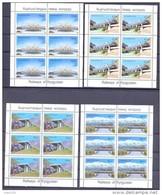 2009. Kyrgyzstan, Railways Of Kyrgyzstan, 4 Sheetlets Perforated, Mint/** - Kyrgyzstan