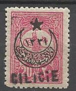 CILICIE  N°  30  NEUF** LUXE SANS CHARNIERE  /  MNH / - Cilicia (1919-1921)