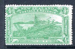 New Zealand 1906 Christchurch Exhibition - ½d Maori Canoe HM (SG 370) - Crease - 1855-1907 Crown Colony