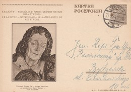 Pologne Entier Postal Illustré 1934 - Ganzsachen