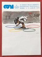 C.O.N.I. GIOCHI DELLA GIOVENTU' CARTOLINA RASSEGNA NAZIONALE ROMA 1974 VIAGGIATA X EFIST 76 DA CATANIA A TRIESTE - Giochi