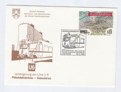 1995 AUSTRIA Railway U6 LINE TRAIN EXTENSION  EVENT COVER Stamps Underground - Trains