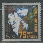 Russia 2006 State Trust Arcticcoal 75th Anni Technology Map Shpitzbergen Geography Places Sciences Stamp Mi 1360 Sc 6985 - Nature