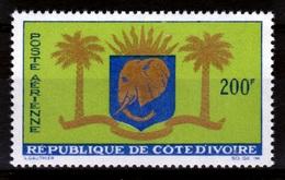 Ivory Coast, Coat Of Arms, Elephant, 1964, MH VF Airmail - Ivory Coast (1960-...)