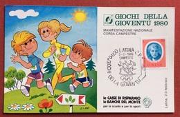 C.O.N.I. GIOCHI DELLA GIOVENTU'  CARTOLINA E ANNULLO SPECIALE  CORSA CAMPESTRE LATINA 1980 - Giochi