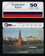 MRTC Test 2 First 50u Moscow View Tower Russia MINT URMET NEUVE Moscou Russie - Russie