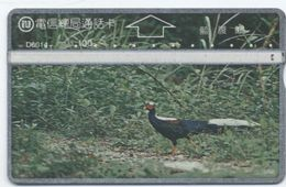 Oiseau Bird Vogel Télécarte Phonecard Telefonkarte (S.519) - Taiwan (Formose)
