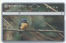 Oiseau Bird Vogel Télécarte Phonecard Telefonkarte (S.520) - Taiwan (Formose)