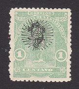 El Salvador, Scott #270, Mint Hinged, Ceres Overprinted, Issued 1900 - Salvador