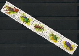 Russia 2003 Strip Beetles Insects Beetle Insect Animals Fauna Animal Lucanus Plant Bugs Nature Stamps MNH Michel 1100-04 - Plants