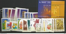 2000 MNH Cyprus, Year Complete, Postfris** - Zypern (Republik)