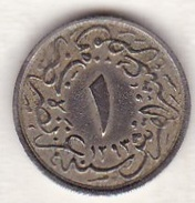 EGYPTE. 1/10 QIRSH AH 1293 Year 22. RARE..KM# 289. Empire Ottoman - Egypte