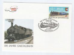 1994 GAILTALBAHN  RAILWAY Anniv EVENT COVER  AUSTRIA  Stamps Steam Train - Trains