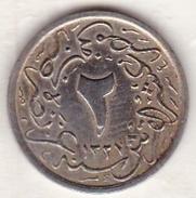 EGYPTE. 2/10 QIRSH AH 1327 Year 4 .KM# 303. Empire Ottoman - Egypte