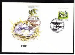 ESTONIA Fauna Birds 1995 FDC #3491 - Unclassified