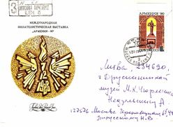 PHILATELIC EXHIBITION ARMENIA 1990 Used Cover Sent To Lithuania #3480 - Armenia
