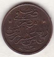EGYPTE. 1/40 QIRSH AH 1293 H Year 31.KM# 287. Empire Ottoman - Egipto