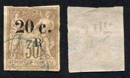 Colonie Française, Réunion N°10 Oblitéré ; Qualité Beau- - Oblitérés