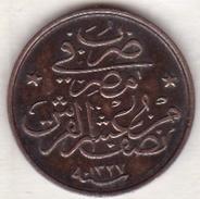 EGYPTE. 1/20 QIRSH AH 1327 H Year 4 .KM# 301. Empire Ottoman - Egipto