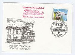 1994 Special COVER CARRIED On STEAM TRAIN  INNVIERTEL Railway Tour  AUSTRIA Stamps Munzkirchen  Event - Trains