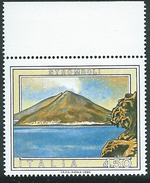 Italia, Italy 1985; Stromboli: Piccola Isola Delle Eolie, Con Un Vulcano Attivo, A Small Island, Active Volcano. Nuovo. - Vulcani
