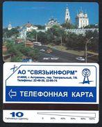 ASTRAKAN 1 - First Card 10u Landscape VIEW MINT URMET NEUVE RUSSIE RUSSIA URSS - Russie