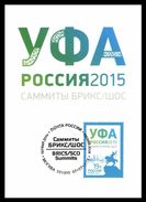 MAXICARDS SALE SUPERPRICES! Russia 2015 Mih. 2186 BRICS And SCO Summits In Ufa (canc. In Moscow) - Maximum Cards